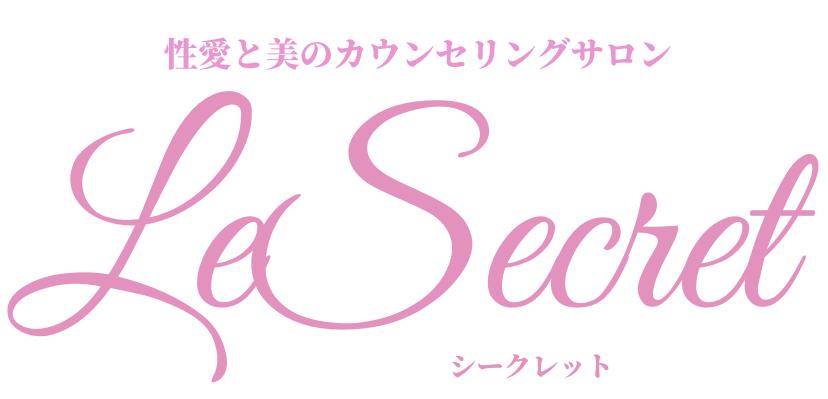 愛知名古屋でセックスレス・不倫・夫婦カウンセリングの性教育セラピスト